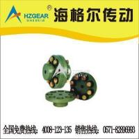 China FCL Flexible Couplings on sale