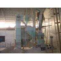 China Refractories Electric Furnace Gunning Material on sale