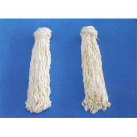 Best Salted Hog Casings wholesale