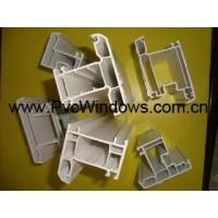 Buy cheap 60 Series Casement Window from wholesalers