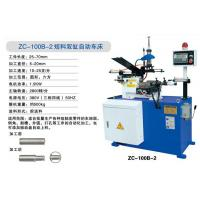 Best ZC-100B-2 short-material double automatic lathes wholesale