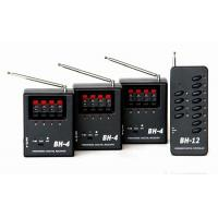 Buy cheap PRODUCTS LIST  EQUIPMENT  BH-12 product