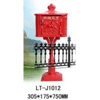 mail box LT-J1012