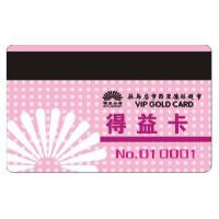 Best Products Magnetic card wholesale