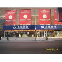 Best > Projects of Branches>Projects of Yinchuan Branch wholesale