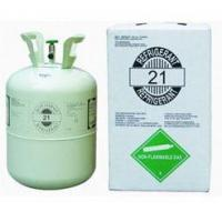 China Dichlorofluoromethane;Freon-21 on sale