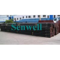 Buy cheap Drill Pipe product