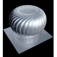 Buy cheap Industrial Ventilator product