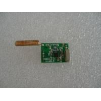 Distant Two-way Data Transmit Module