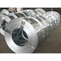 Buy cheap Volume Strip from wholesalers