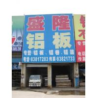 Best Subbranch Name:Shenglong Subsidiary company wholesale