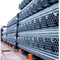 Best Galvanized Pipes BS1387 Medium GI Pipes wholesale