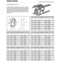 China Double Pitch Roller Chain Sprockets on sale