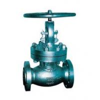 Buy cheap Flanged ANSI Casting Steel Globe Valve from wholesalers