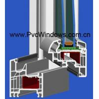 Buy cheap UPVC Casement Windows Model No: Yataiwindow006 from wholesalers