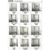 Best GLASSBLOCK Catalogue wholesale