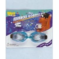 Housewares Advanced Goggle Set