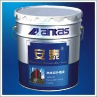 Buy cheap AT-301 Nanometer Color Exterior Wall Coating product