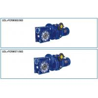 Best Worm Reducer UD+PCRW Combination Of UD Stepless Variator & Nmrw Gear Reducer --- Product Picture wholesale