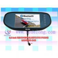 Best Car rearview mirror 5.8Inch car Rearview mirror bluetooth handsfree Model:DLB060 wholesale