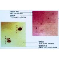 China Fire acoustic insulation board on sale
