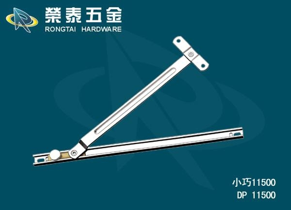 Cheap Position Hinge Series DP 11500 for sale