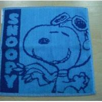 Buy cheap Personalized jacquard towel from wholesalers