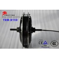 Ebike conversion kit and accessories TDM-D150