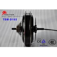 Ebike conversion kit and accessories TDM-D165