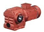 Cheap SC series helical-worm gearmotor for sale