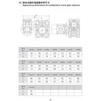 Best RV series worm gear reducers Appearance dimensions of combination worm gear reducers wholesale
