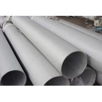 China Export products: Iron and steel products from China mainland on sale