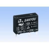 Buy cheap Miniature power Relay from wholesalers