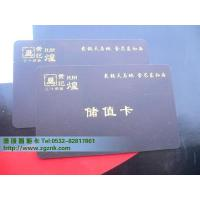 Best Special Cards Frosted Cards Type 3 wholesale