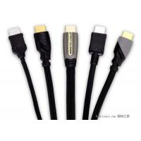 Buy cheap HDMI Product Name:PW-HDMI-AA-MM005 product