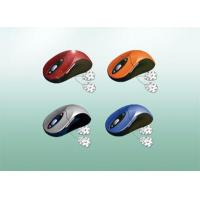 Buy cheap JQ-2 Optical Massage Mouse from wholesalers