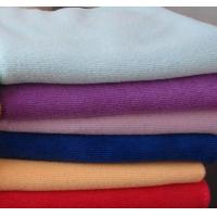 Buy cheap Microfibre products (15) ITEM NO.:EOMI-MFT005 from wholesalers