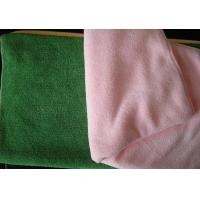 Buy cheap Microfibre products (15) ITEM NO.:EOMI-MFT007 from wholesalers