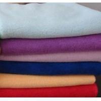 Buy cheap Microfibre products (15) ITEM NO.:EOMI-MFT001 from wholesalers