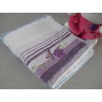 Buy cheap 100% cotton non-twist yarn-dyed face towel with embroidery from wholesalers