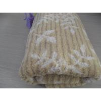 Buy cheap 100% cotton jacquard face towel from wholesalers