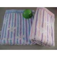 Buy cheap 100% cotton yarn-dyed face towel with satin border from wholesalers