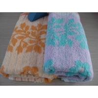 Buy cheap 100% cotton jacquard non-twist face towel from wholesalers