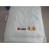 Buy cheap 100% cotton plain face towel with embroidery from wholesalers