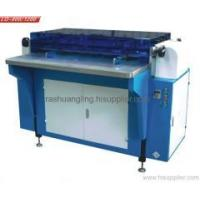 Buy cheap Gift Box Making Machines from wholesalers