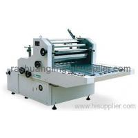 Best UV Coating and Laminating Machines wholesale