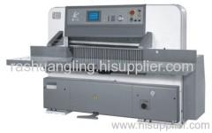 Cheap Paper Cutters for sale