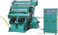 Cheap Hot Foil Stamping Machines for sale