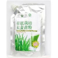 Buy cheap YOUNG BARLEY LEAVES POWDER from wholesalers