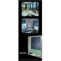 Buy cheap Anti-UV Roller Blinds from wholesalers